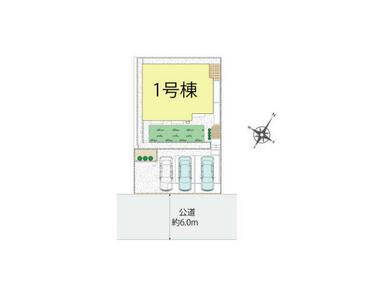 佐倉市王子台6丁目 区画図