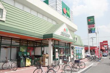 マルエツ元郷店