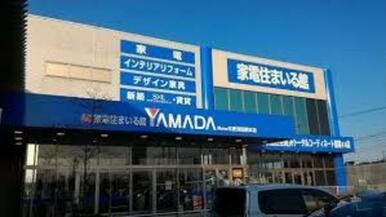 請西エリアはお買い物に便利なお店が充実★ ヤマダ電機まで徒歩5分(360m)☆