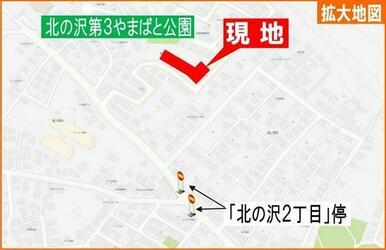 バス停まで徒歩3分・乗車13分で地下鉄真駒内駅へアクセス可能