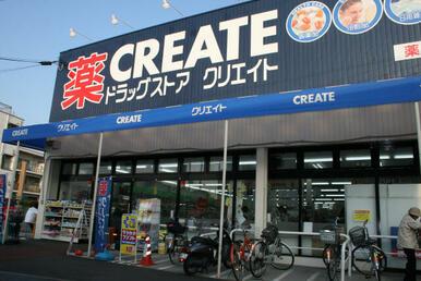 ファミリーマート茅ヶ崎富士見町店