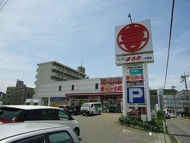 丸喜 形山店