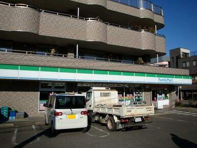 ファミリーマート渋沢南店