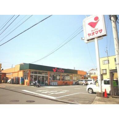 ヤオマサ渋沢店