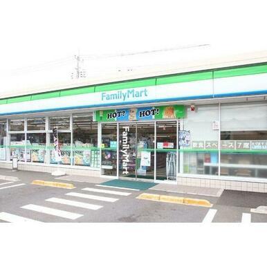 ファミリーマート町田大蔵町店