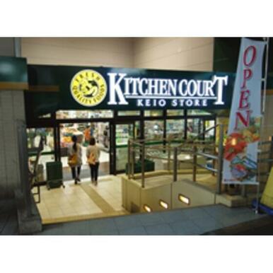 キッチンコート高井戸店