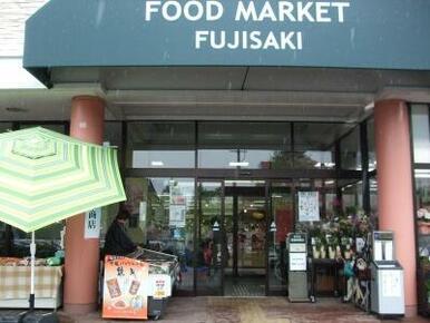 フードマーケットフジサキ 泉寺岡店