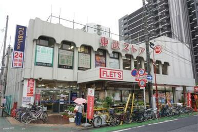 TOBU STORE(トウブ ストア) 西川口店