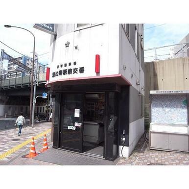 恵比寿駅前交番