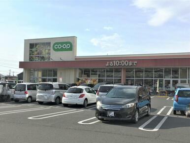 コープ昭和店