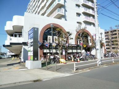 バーミヤン星川駅前店