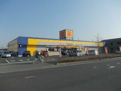 マツモトキヨシ清原台店