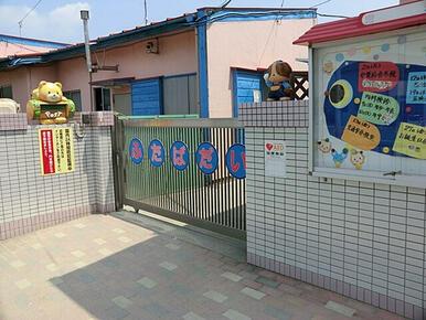 双葉台幼稚園