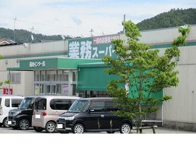 業務スーパー篠山インター店様