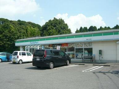ファミリーマート薩摩川内天辰店