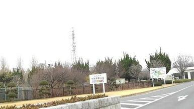 古河市中央運動公園