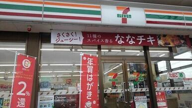 セブンイレブン総和女沼店