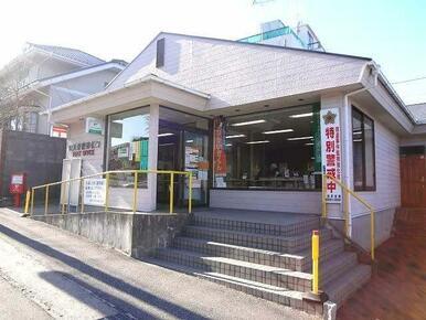 阿見青宿郵便局