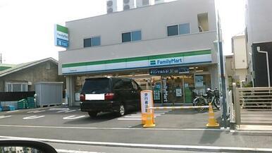 ファミリーマート東寺尾中台店