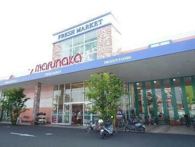 マルナカ大寺店