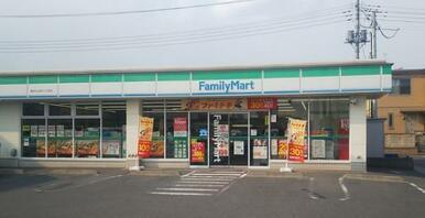 ファミリーマート越谷七左町二丁目店