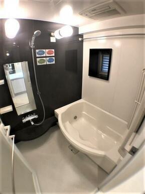 【浴室】ユニットバスシャワー交換済み♪