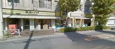 肉のハナマサ川崎中原店