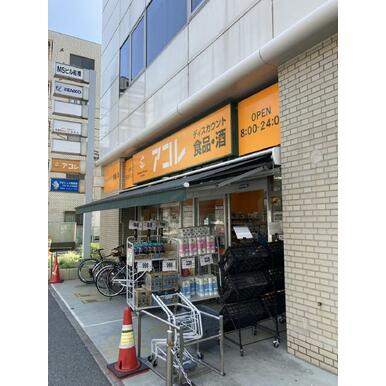 アコレ 船橋本町6丁目店