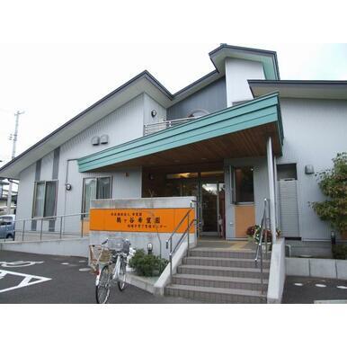 鶴ヶ谷希望園234m