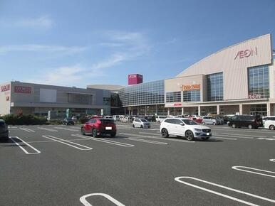 イオン若松ショッピングセンター