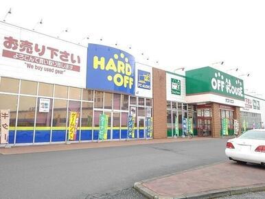 HARDOFF下館店