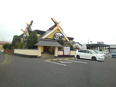 ばんどう太郎下館店