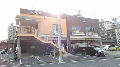ジョイフル門司店