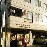 横浜宿町郵便局