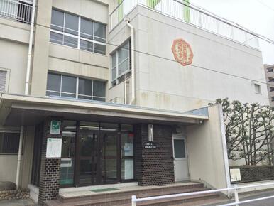 昭和橋小学校