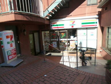 セブンイレブン自由が丘学園通り店