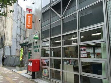 滝野川六郵便局