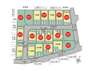 さいたま市見沼区大和田町2丁目19区画 区画図