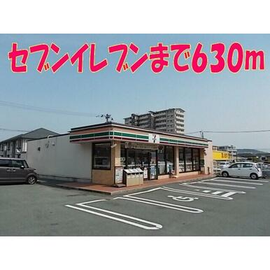 セブンイレブン鶴羽田店