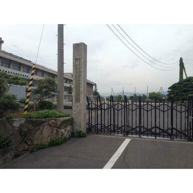 観音寺市立豊浜中学校