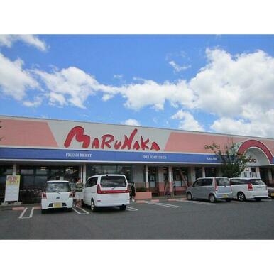 マルナカ柞田店