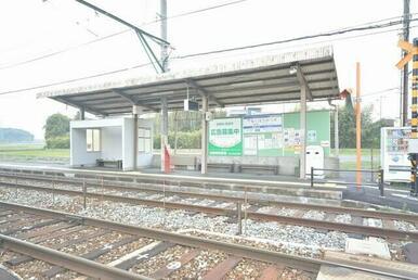 筑鉄香月駅
