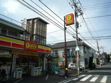 デイリーヤマザキ日吉本町店