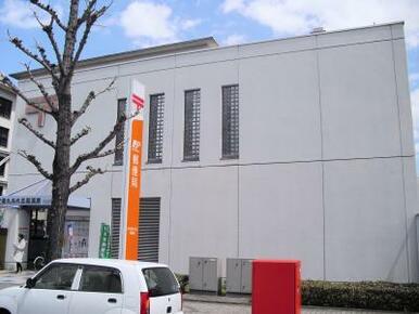 名古屋東片端郵便局