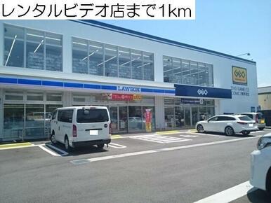 GEO天正寺店まで1000m