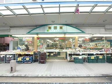 スーパーマルヤマ 藤棚本店