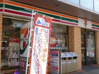 セブンイレブン 横浜和田町1丁目店
