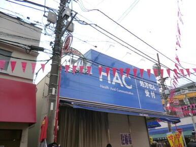 ハックドラッグ洪福寺松原店