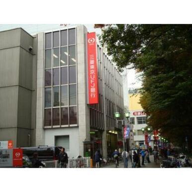 三菱UFJ銀行府中駅前支店