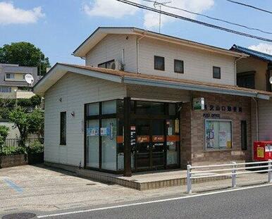 所沢山口郵便局